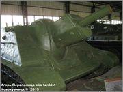 Советская 122 мм средняя САУ СУ-122,  Танковый музей, Кубинка 122_003