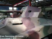 Немецкий тяжелый БА SdKfz 234/4,  Deutsches Panzermuseum, Munster, Deutschland Sd_Kfz234_4_Munster_040