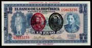 Billete colombiano  SC para hacer publicidad  ¡Vaya Nivelón!  Numismaticos_de_cali
