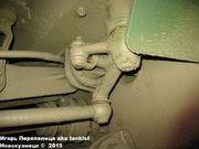 Немецкий тяжелый БА SdKfz 234/4,  Deutsches Panzermuseum, Munster, Deutschland Sd_Kfz234_4_Munster_097