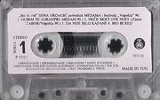 Sena Ordagic - Diskografija  R-5380893-1391964208-3824.jpeg