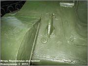 Советская 122 мм средняя САУ СУ-122,  Танковый музей, Кубинка 122_016