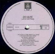 Sena Ordagic - Diskografija  R-2004167-1401154001-1303.jpeg