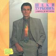 Seki Turkovic - Diskografija Seki_Turkovic_1993_p