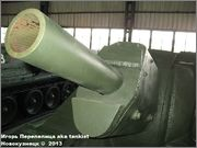 Советская 122 мм средняя САУ СУ-122,  Танковый музей, Кубинка 122_022