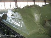 Советская 122 мм средняя САУ СУ-122,  Танковый музей, Кубинка 122_024