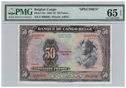 Belgian Congo 50 francs 1941-52 SPECIMEN Belgian_Congo_P16s_50_francs_1951_52