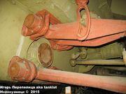 Немецкий тяжелый БА SdKfz 234/4,  Deutsches Panzermuseum, Munster, Deutschland Sd_Kfz234_4_Munster_088