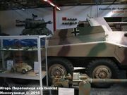 Немецкий тяжелый БА SdKfz 234/4,  Deutsches Panzermuseum, Munster, Deutschland Sd_Kfz234_4_Munster_125