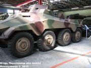 Немецкий тяжелый БА SdKfz 234/4,  Deutsches Panzermuseum, Munster, Deutschland Sd_Kfz234_4_Munster_039