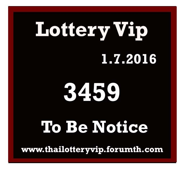 Free Tips for 1.7.2016 - Page 31 Lottery_super