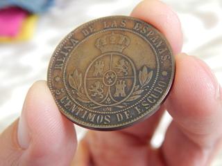 5 céntimos de escudo 1868 DSCN1889