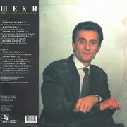 Seki Turkovic - Diskografija Seki_Turkovic_1993_z