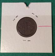 Honduras 2 centavos 1912 7_F929971-_CAB3-4637-_AA48-7_E45_CCDC1783