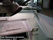 Немецкий тяжелый БА SdKfz 234/4,  Deutsches Panzermuseum, Munster, Deutschland Sd_Kfz234_4_Munster_062