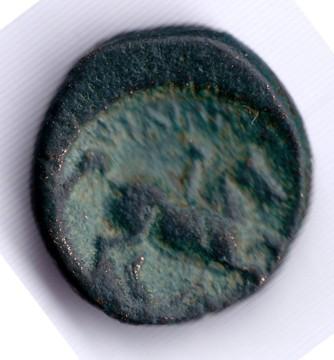 Bronce de Filipo II de Macedonia. Image