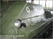 Советская 122 мм средняя САУ СУ-122,  Танковый музей, Кубинка 122_009