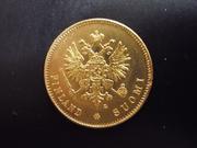 20 Marcos de 1.910 del Gran Ducado de Finlandia DSCN2309