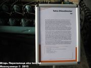 Немецкий тяжелый БА SdKfz 234/4,  Deutsches Panzermuseum, Munster, Deutschland Sd_Kfz234_4_Munster_103