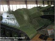 Советская 122 мм средняя САУ СУ-122,  Танковый музей, Кубинка 122_029