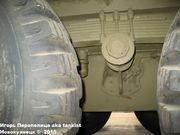 Немецкий тяжелый БА SdKfz 234/4,  Deutsches Panzermuseum, Munster, Deutschland Sd_Kfz234_4_Munster_094