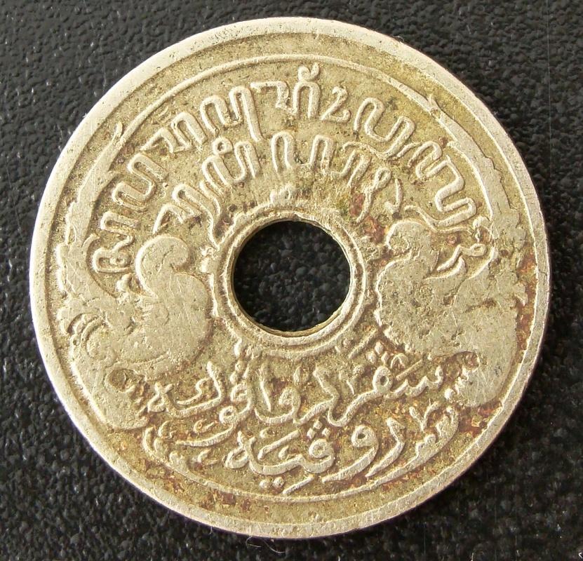5 Centimos Florín. Indias Holandesas (1913) IDH_5_Centavos_Flor_n_1913_rev