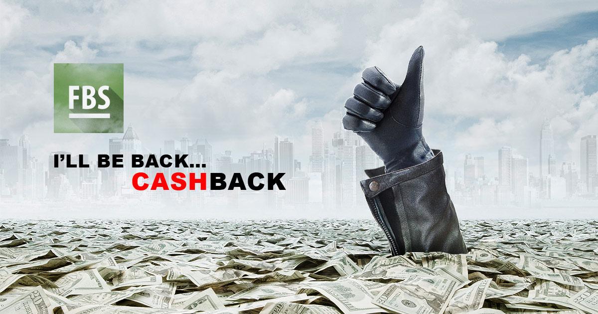 طريقة بسيطة لكسب المزيد من الأرباح في التداول T2_cashback