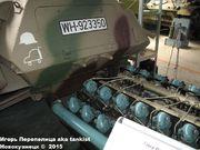 Немецкий тяжелый БА SdKfz 234/4,  Deutsches Panzermuseum, Munster, Deutschland Sd_Kfz234_4_Munster_109