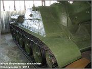 Советская 122 мм средняя САУ СУ-122,  Танковый музей, Кубинка 122_004