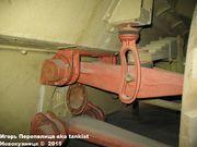 Немецкий тяжелый БА SdKfz 234/4,  Deutsches Panzermuseum, Munster, Deutschland Sd_Kfz234_4_Munster_084