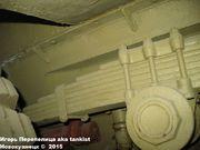 Немецкий тяжелый БА SdKfz 234/4,  Deutsches Panzermuseum, Munster, Deutschland Sd_Kfz234_4_Munster_096
