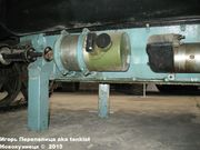 Немецкий тяжелый БА SdKfz 234/4,  Deutsches Panzermuseum, Munster, Deutschland Sd_Kfz234_4_Munster_113
