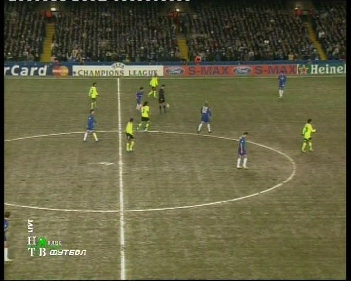 Champions League 2005/2006 - Octavos de Final - Ida - Chelsea Vs. FC Barcelona (DVD) (Ruso) Image