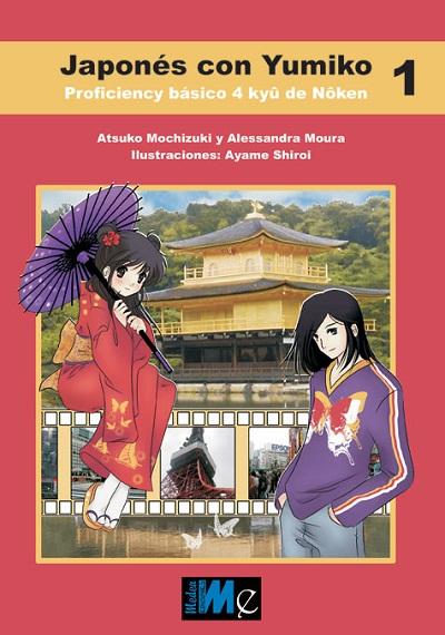 Estudiemos idiomas Japones_con_yumiko