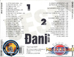Djani 2016 - Best Of CD - 1 - Page 2 Image