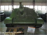Советская 122 мм средняя САУ СУ-122,  Танковый музей, Кубинка 122_013