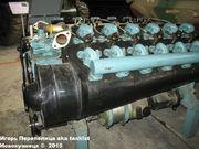 Немецкий тяжелый БА SdKfz 234/4,  Deutsches Panzermuseum, Munster, Deutschland Sd_Kfz234_4_Munster_110