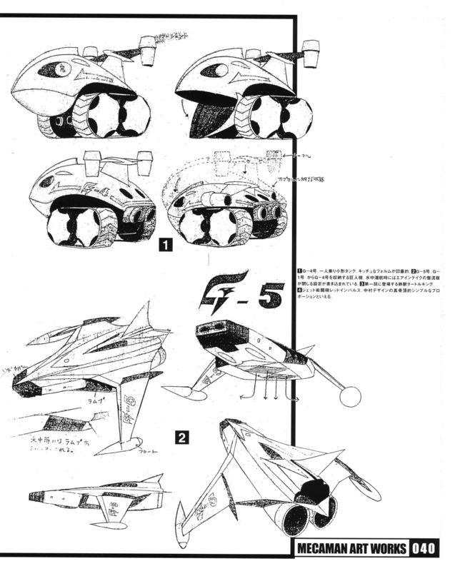 Mitsuki Nakamura Sketches (Gatchaman A.K.A. Battle of the Planets) 04