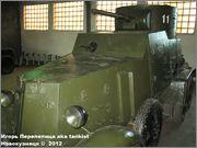 Советский средний бронеавтомобиль БА-3, Танковый музей, Кубинка 6_020