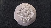 Dracma de Cosroes II, ceca BBA (corte itinerante). 590-628 d.C R204_3