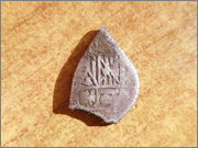 Moneda a identificar. P1320983