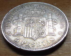 5 pesetas Amadeo I 1871 (*71) variante base columna corta 5_pesetas_Amadeo_I_1871_SDM_anverso_2