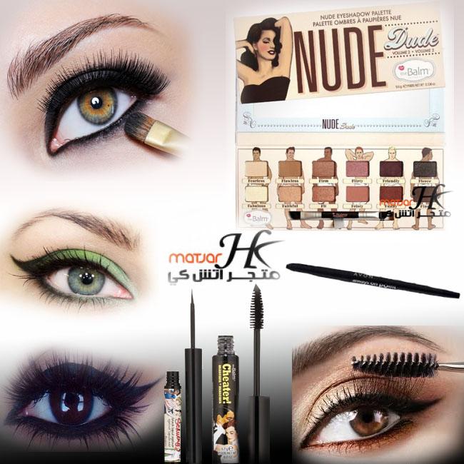 ماركات مميزة لمكياج عيون ساحر Make_up