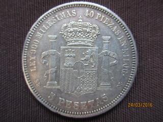 5 pesetas Amadeo I 1871 (*71) variante base columna corta 5_pesetas_Amadeo_I_1871_3_12