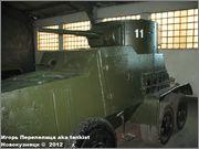 Советский средний бронеавтомобиль БА-3, Танковый музей, Кубинка 6_028