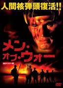 Men Of War (Hombres De Acero) 1994 - Página 2 ORS_7163