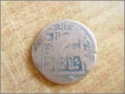 1 paisa. Nepal (1869) P1340300