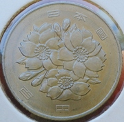 100 Yen Japan 1972 100_Yen_Japon_1972_1