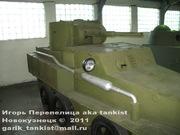 Советский плавающий бронеавтомобиль ПБ-4,  Танковый музей, Кубинка 4_013