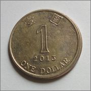 1 Dollar Hong Kong 2013 ¿Error de acuñacion? ¿Falsa? One_dollar